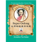 Load image into Gallery viewer, Super Oolong