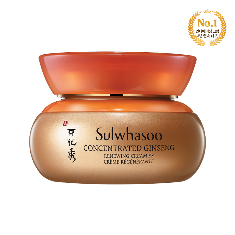 Kem Dưỡng Sulwhasoo Concentrated Ginseng Renewing Cream EX - Sulwhasoo - Kallos Vietnam