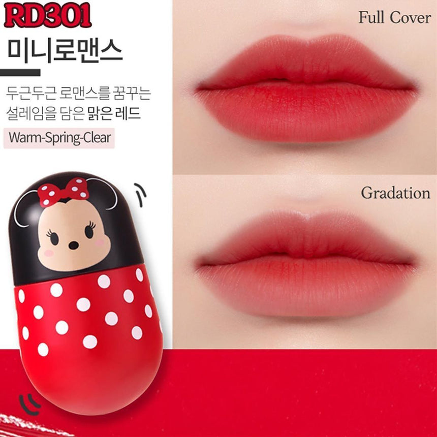 Son Kem Lì Etude House Disney Jelly Mousse Tint - Kallos