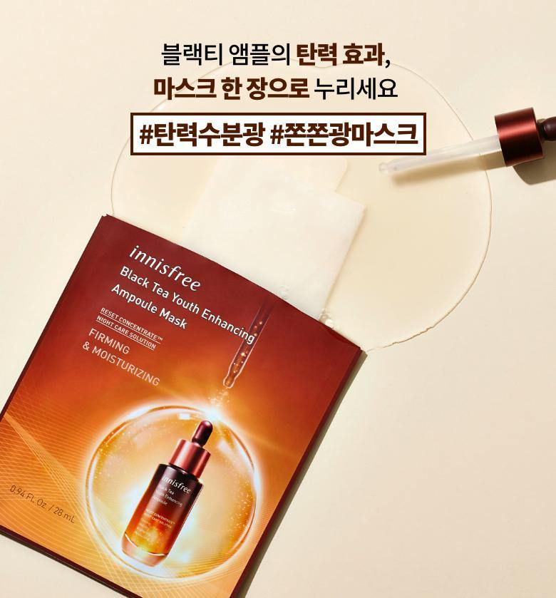 Mặt Nạ Innisfree Black Tea Youth Enhancing Ampoule Mask