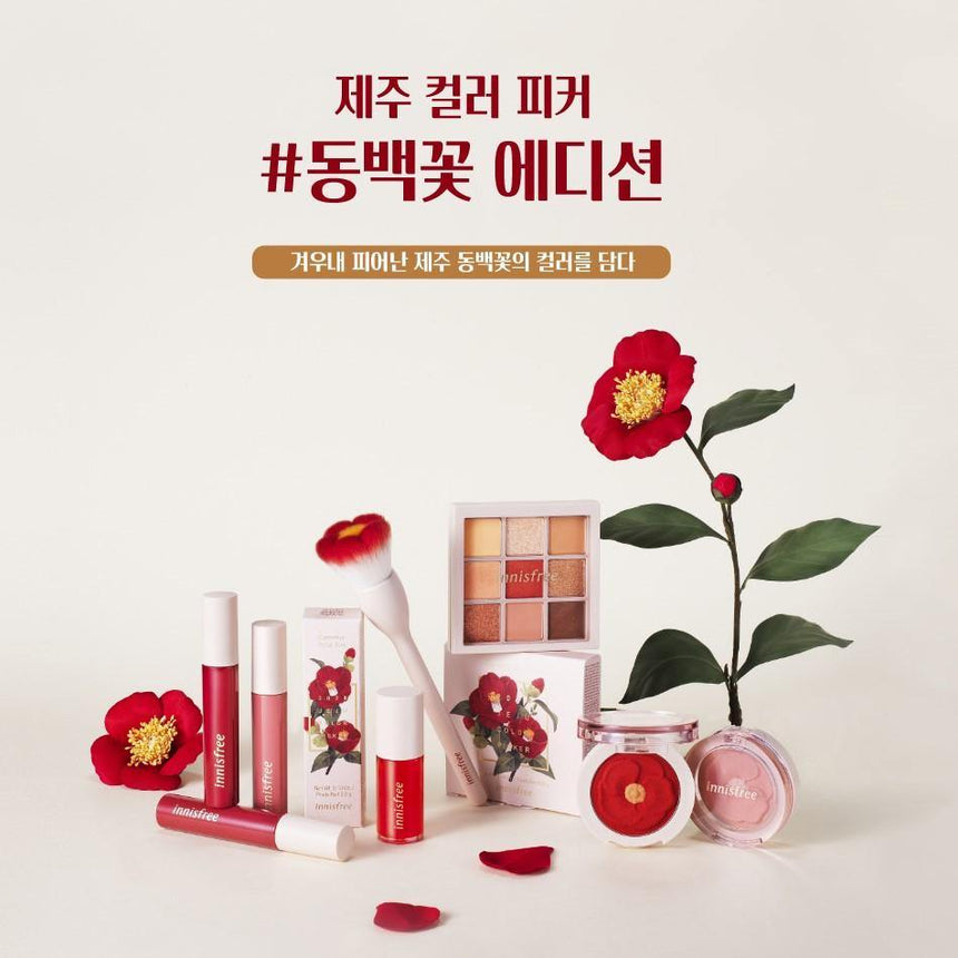 Son Innisfree Camellia Relief Lip Oil - Kallos Vietnam