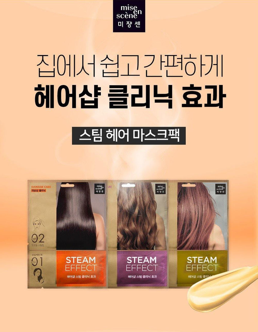 Mặt Nạ Mise En Scene Perfect Steam Hair Mask Pack - Mise en scène - Kallos Vietnam