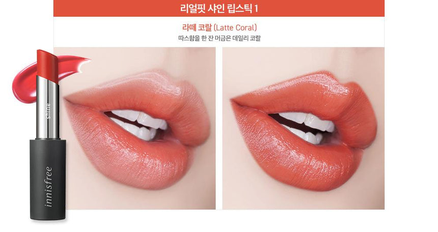 Review son Innisfree Real Fit Shine Lipstick