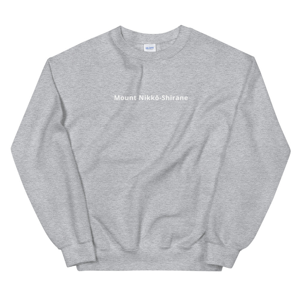 Mount Nikkō-Shirane Sweatshirt