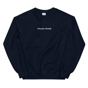 Churen Himāl Sweatshirt
