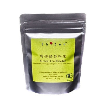 Cherry Blossom Matcha Green Tea Powder