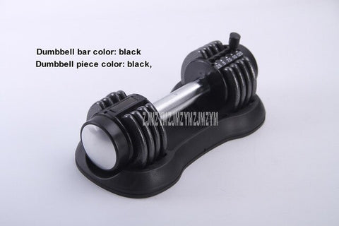 1PC 12.5LB Adjustable Dumbbell