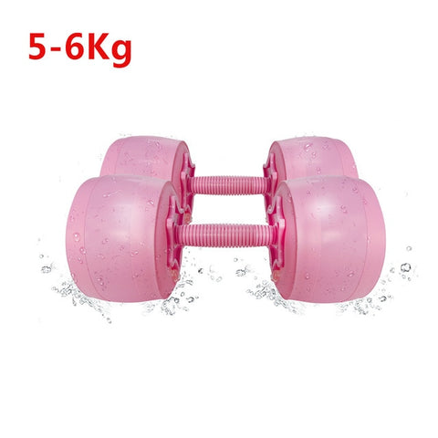 5-6Kg Adjustable Weight Water Filled Dumbbell