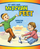 My Mitzvah Feet