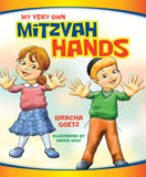 My Mitzvah Hands