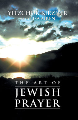 Art of Jewish Prayer - Judaica Press
