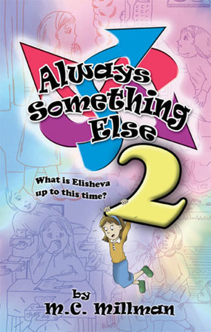 Always Something Else 2 - Judaica Press