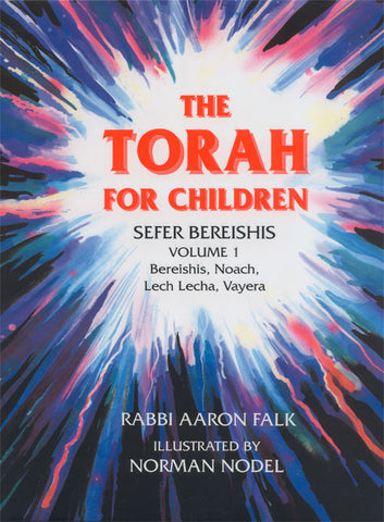 Torah for Children, Vol. 1 - Judaica Press