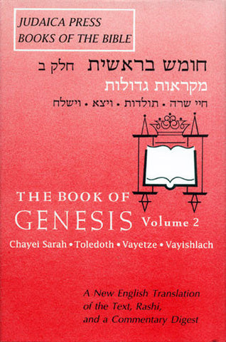 Bible-Torah: Genesis, Vol. 2 - Judaica Press