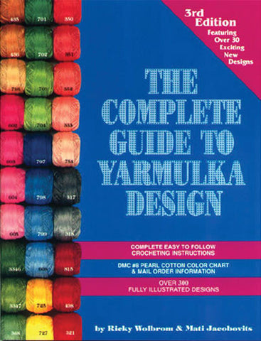 Complete Guide to Yarmulka Design - Judaica Press