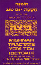 Bartinura Mishna: Yom Tov (Beitzah) - Judaica Press