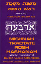 Bartinura Mishna: Rosh Hashanah - Judaica Press