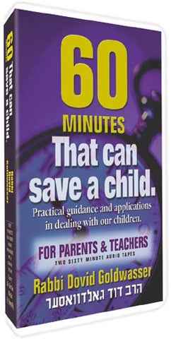 60 Minutes That Can Save a Child - Judaica Press