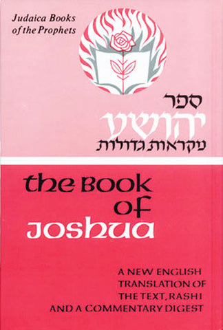 Prophets-Neviim: Joshua - Judaica Press