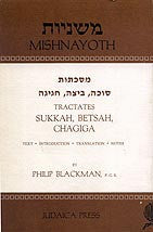 Blackman Mishna Study Series: Sukkah / Beizah - Judaica Press