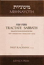 Blackman Mishna Study Series: Sabbath - Judaica Press