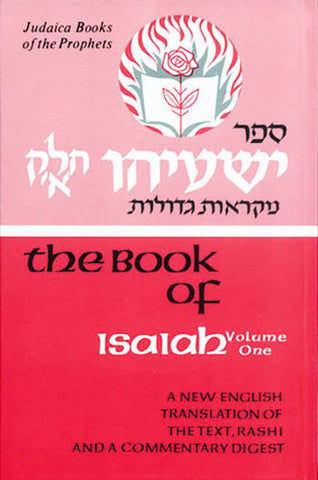 Prophets-Neviim: Isaiah, Vol. One - Judaica Press