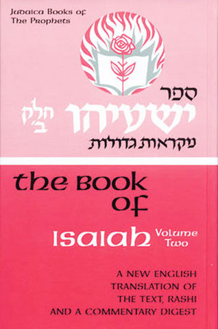 Prophets-Neviim: Isaiah, Vol. Two - Judaica Press