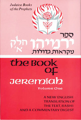Prophets-Neviim: Jeremiah, Vol. One - Judaica Press