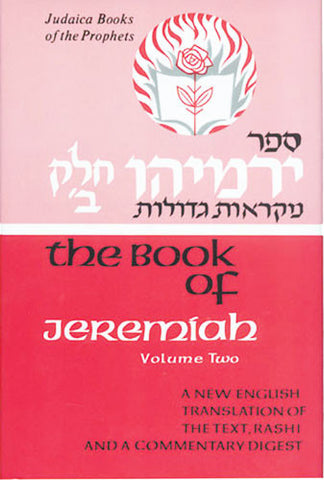 Prophets-Neviim: Jeremiah, Vol. Two - Judaica Press