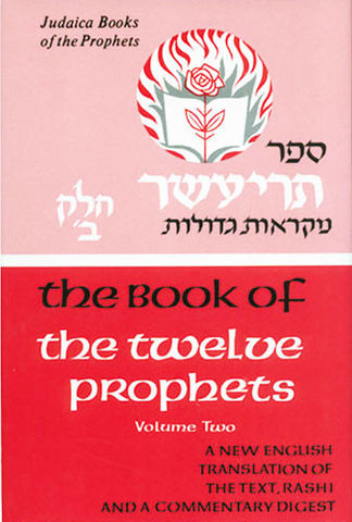 Prophets-Neviim: Twelve Prophets, Vol. Two - Judaica Press