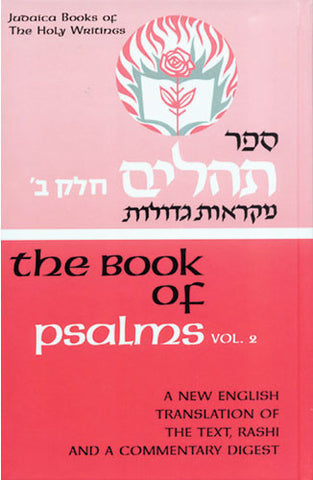 Writings/Kethuvim: Psalms, Vol. 2 - Judaica Press