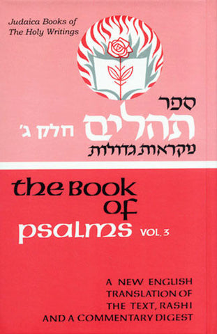 Writings/Kethuvim: Psalms, Vol. 3 - Judaica Press