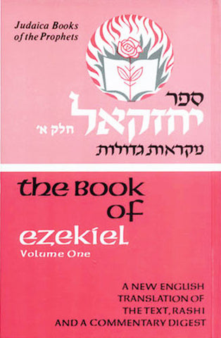 Prophets-Neviim: Ezekiel, Vol. One - Judaica Press