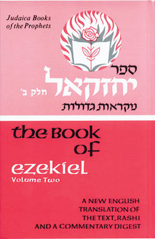 Prophets-Neviim: Ezekiel, Vol. Two - Judaica Press