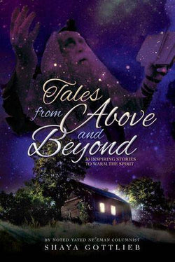 Tales from Above and Beyond