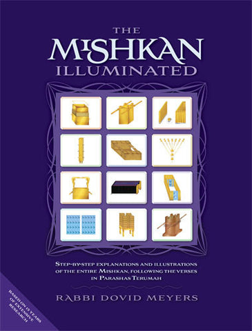 The Mishkan Illuminated - Judaica Press