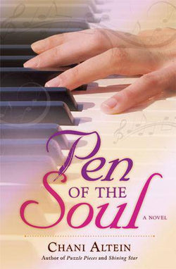 Pen of the Soul