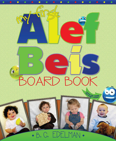 My First Alef Beis Board Book - Judaica Press