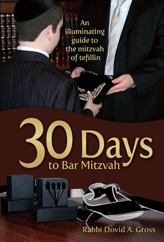 30 Days to Bar Mitzvah - Judaica Press