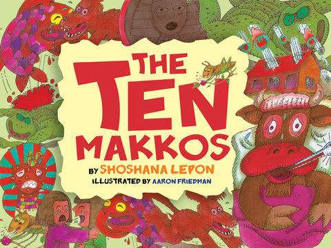 The Ten Makkos - Judaica Press - 1