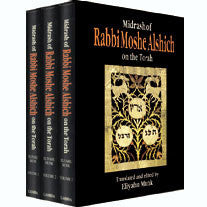 Alshich on the Torah (3 vol.) - Judaica Press