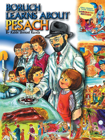 Boruch Learns About Pesach - Judaica Press
