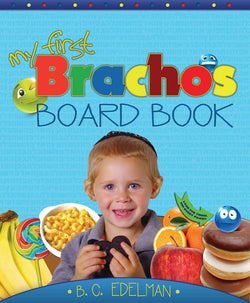 My First Brachos Board Book - Judaica Press - 1