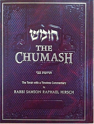The Chumash (Trumath Tzvi) -- with Rabbi S.R. Hirsch Commentary - Judaica Press