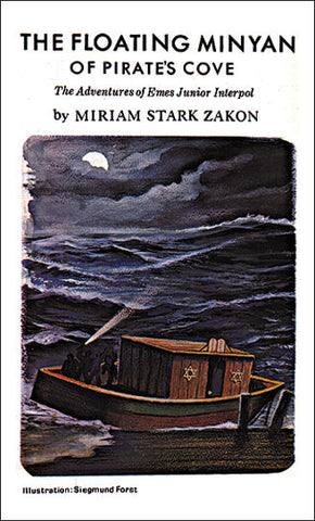 The Floating Minyan of Pirate's Cove - Judaica Press