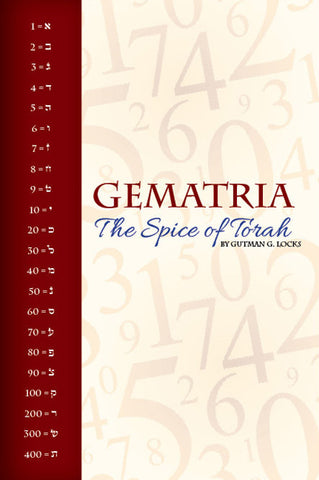 Gematria - The Spice of Torah - Judaica Press