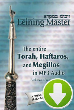 Leining Master - Full Download