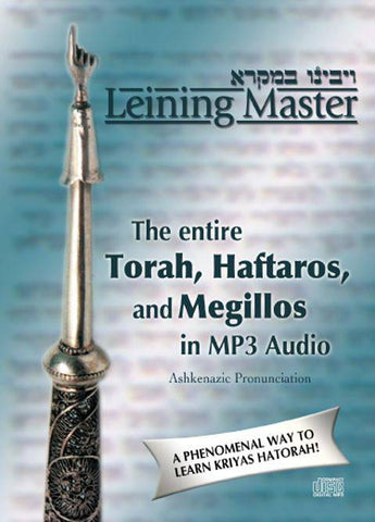 Leining Master MP3 CD