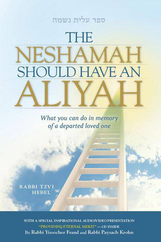 The Neshamah Should Have an Aliyah