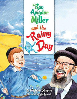 Rav Avigdor Miller and the Rainy Day